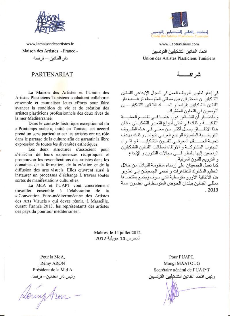 partenariat MdA UAPT