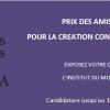 Prix des Amis de l'IMA pour la création contemporaine arabe