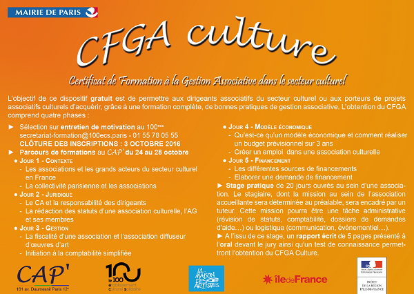 Formation maison des artistes ventana blog for Agessa maison des artistes
